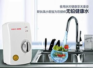尊宝娱乐國际即热式小厨宝,关爱厨房热水健康